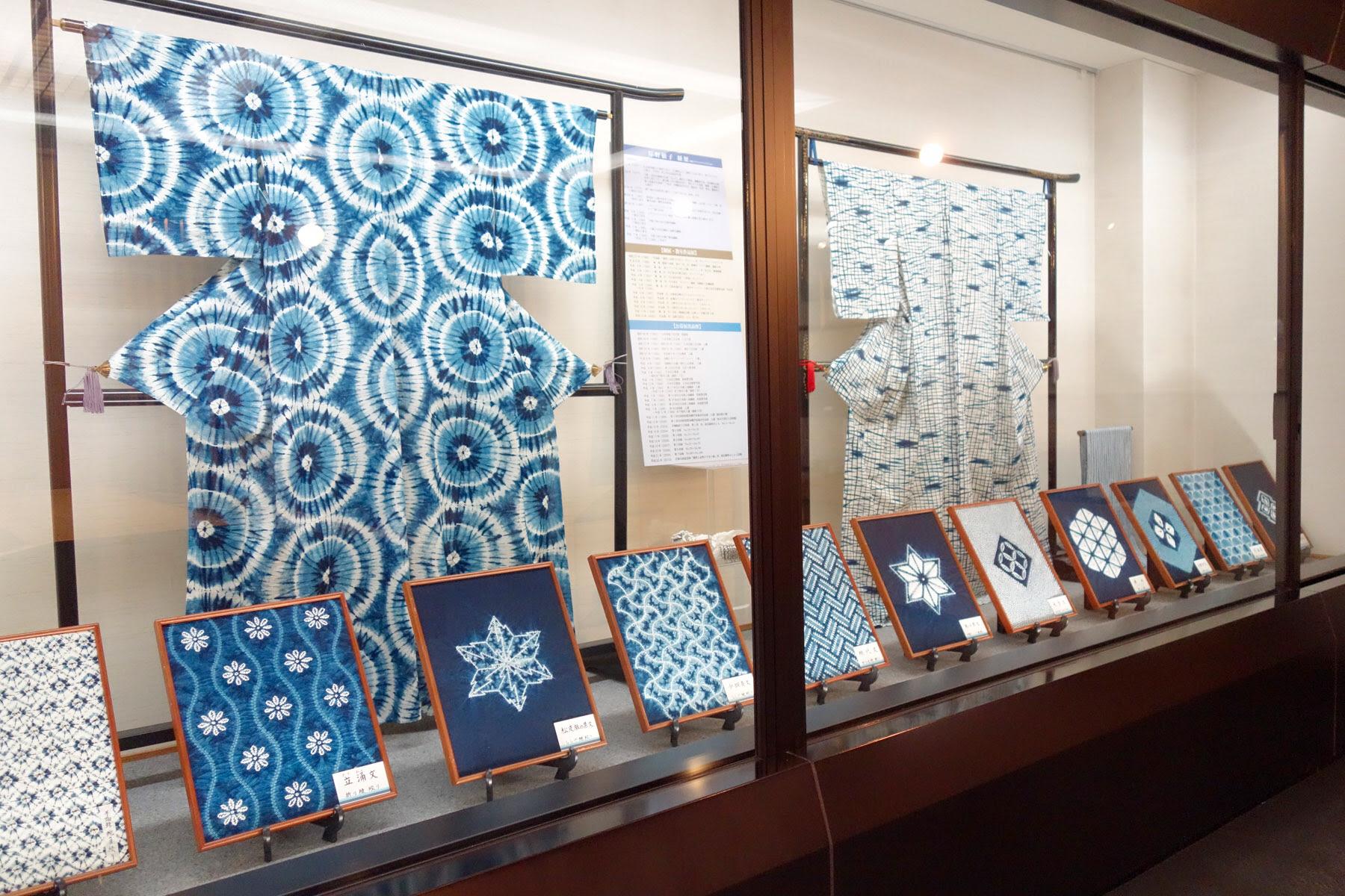 Arimatsu Narumi Tie-Dyeing Museum. Arimatsu, Japan | Museum, Japan, One  fine day