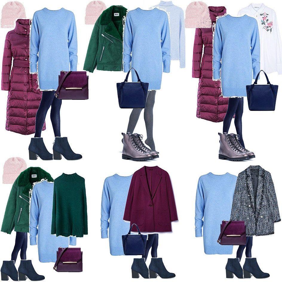 Женская мода Одежда