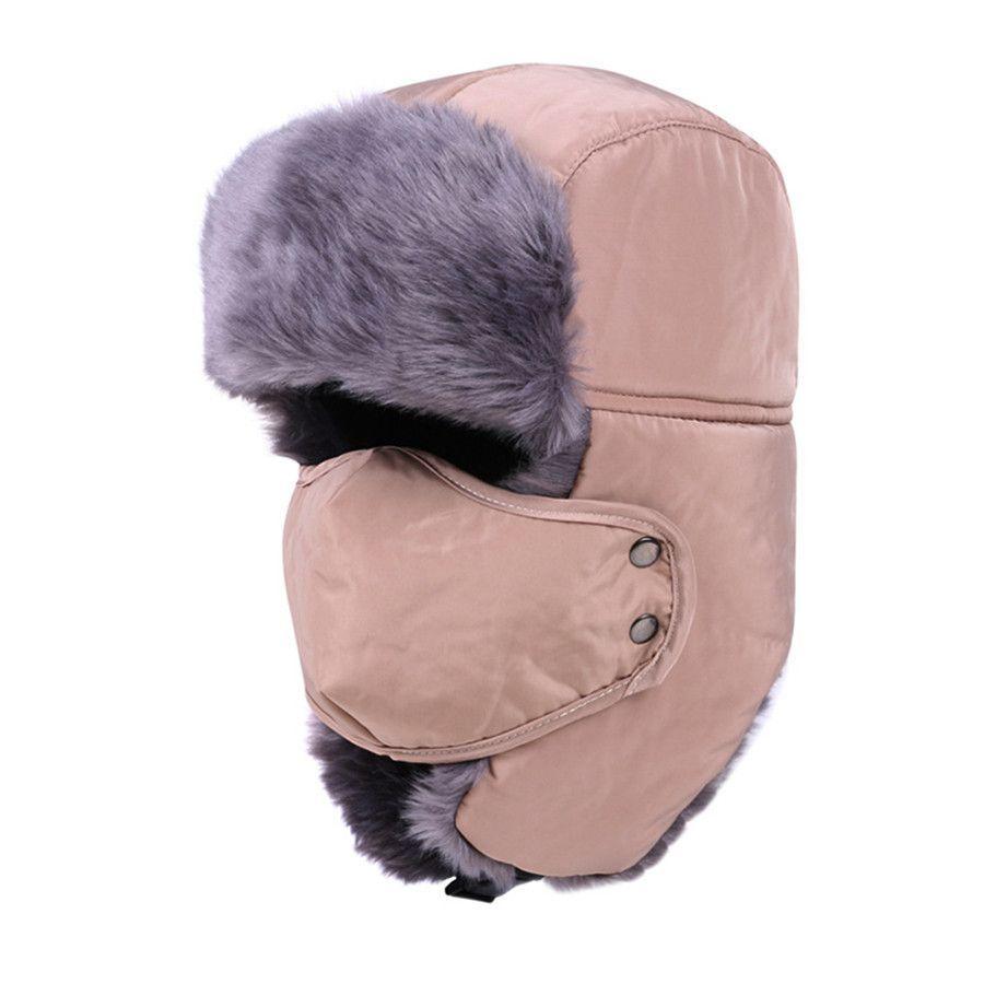 a81c3dc73d1 Full Face Mask Winter Hat
