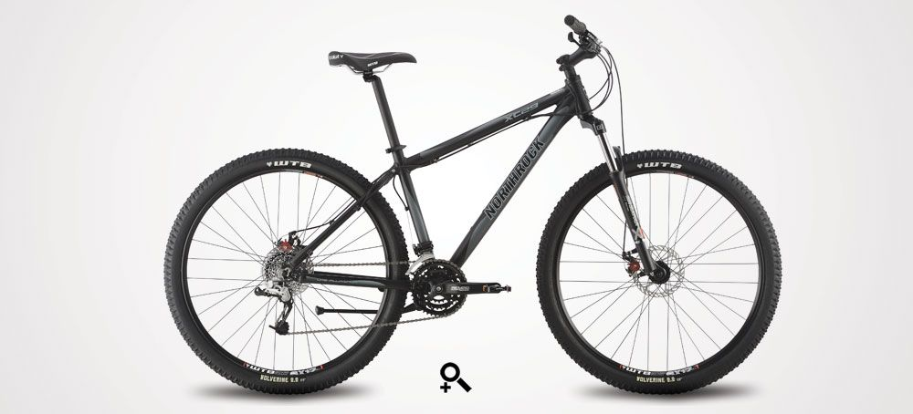 Northrock Bike xc29, decent bike for those on a budget.
