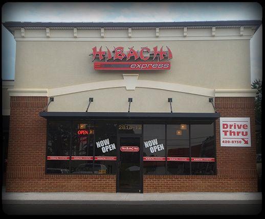 Albany Ga Restaurants Hibachi Express