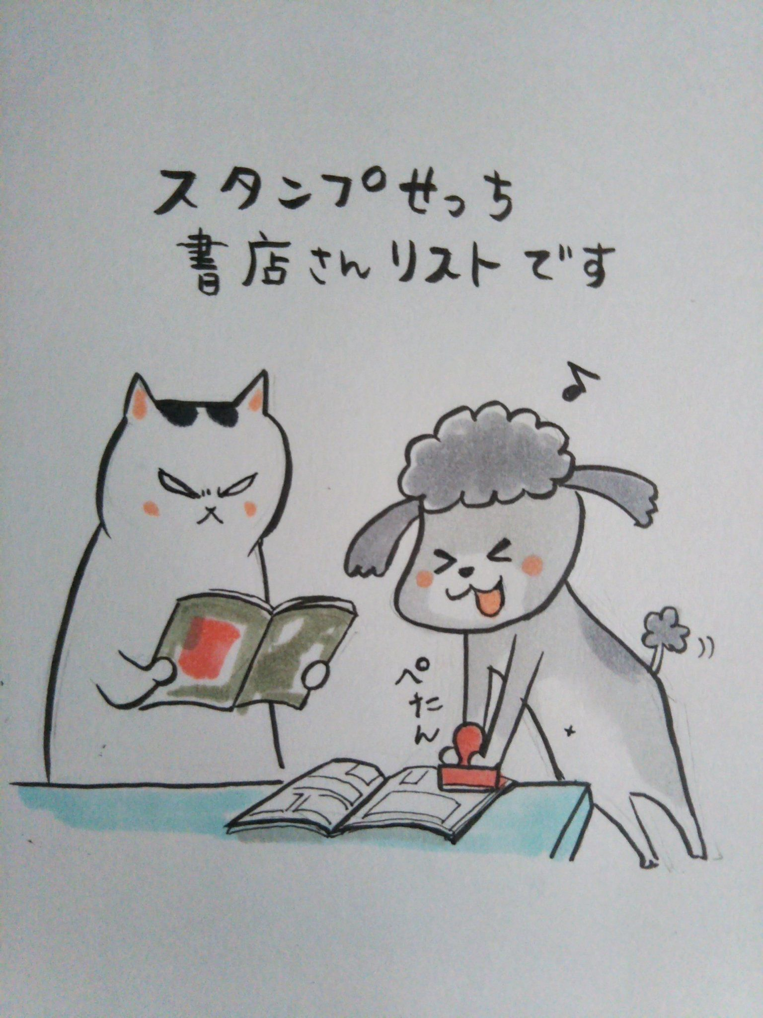 松本ひで吉 おしゃれまとめの人気アイデア Pinterest Gee Nascimento 松本ひで吉 犬と猫 動物おもしろ画像