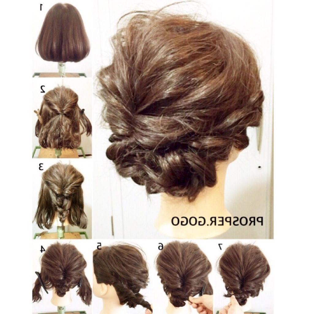 浴衣 ミディアム 髪型 Hair Contemporary Artists Garlic