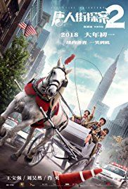 Watch Detective Chinatown 2 Full-Movie Streaming