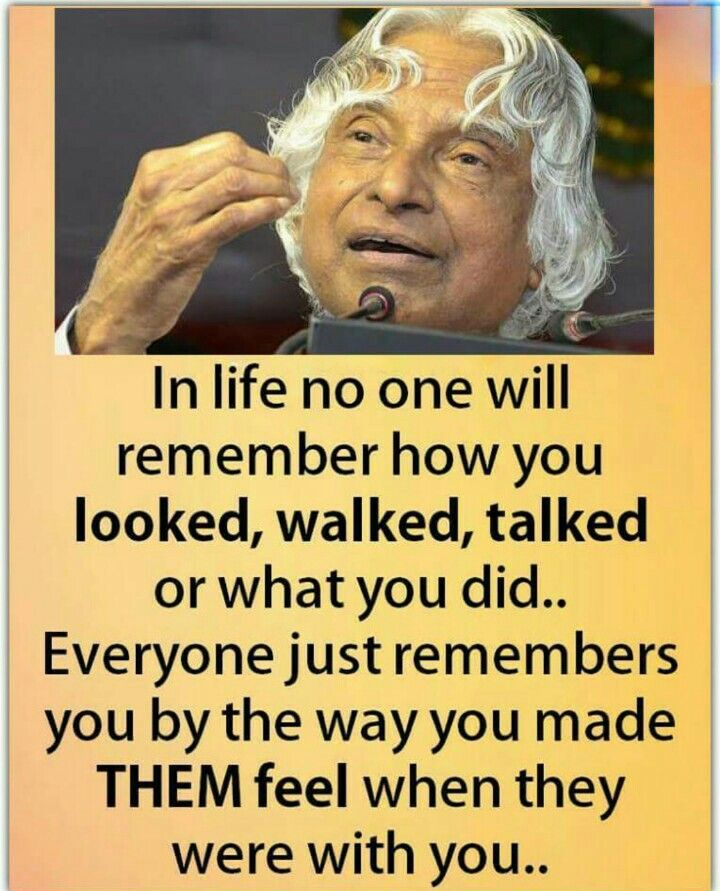 Best Inspirational Quotes By Abdul Kalam