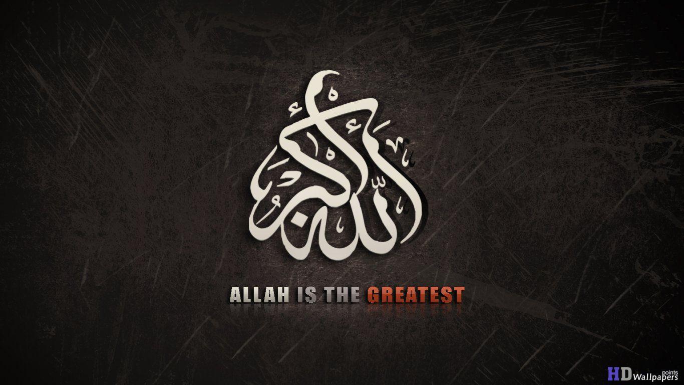 49 Allah Wallpaper Hd On Wallpapersafari Allah Wallpaper Allah Calligraphy Allah