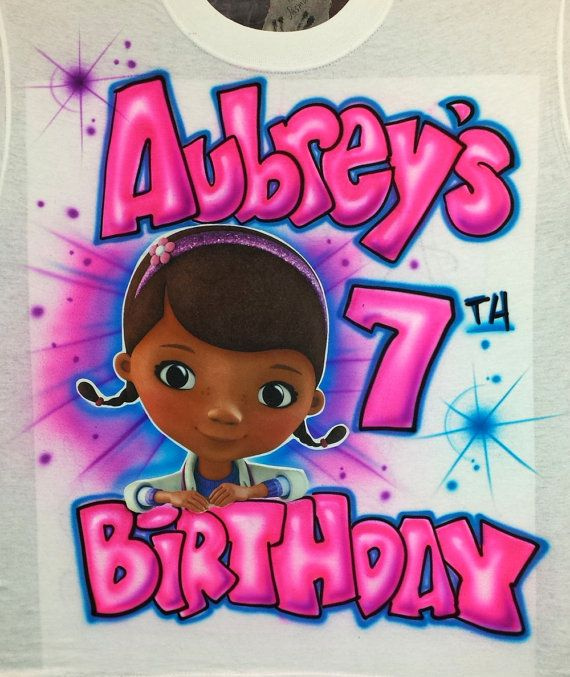 Airbrush Doc Mcstuffins Birthday Shirt Air Brush Any Age Colors Airbrushed On Etsy 2800