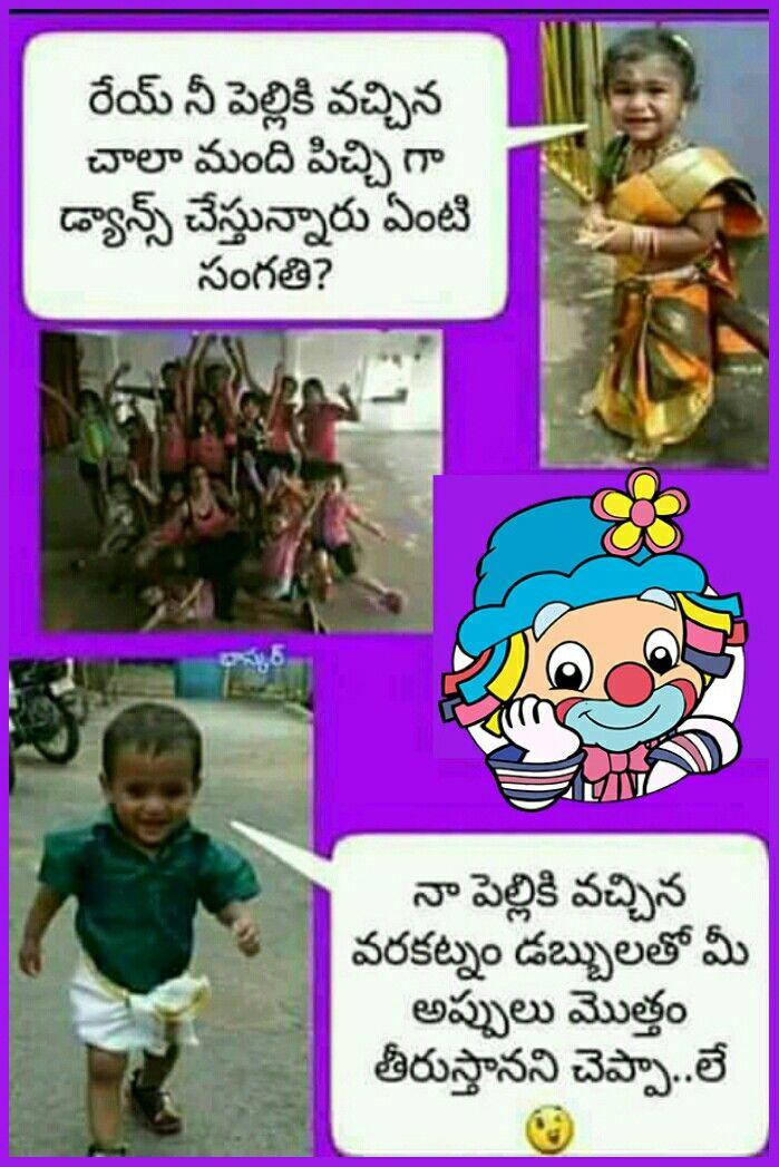 Funny Saved by SRIRAM Jokes for kids, Funny facts, Jokes