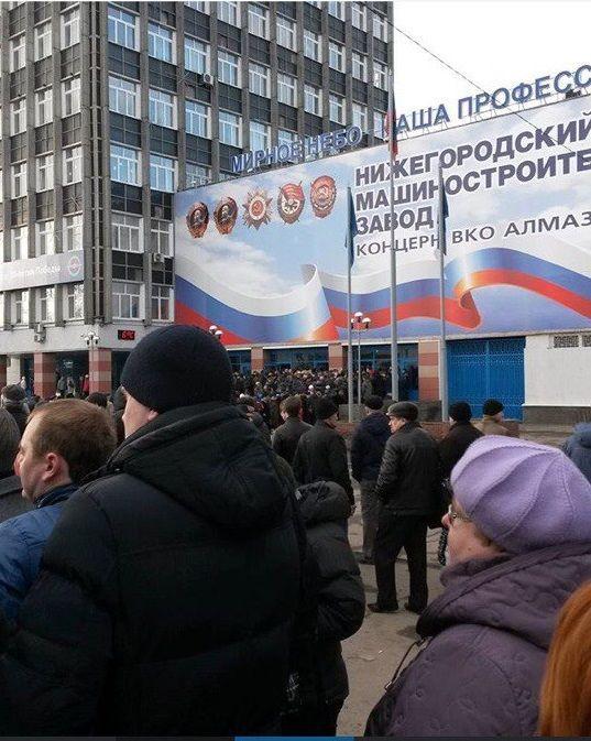 Путин приедет на «Алмаз-Антей»: с 7 утра люди стоят в ...