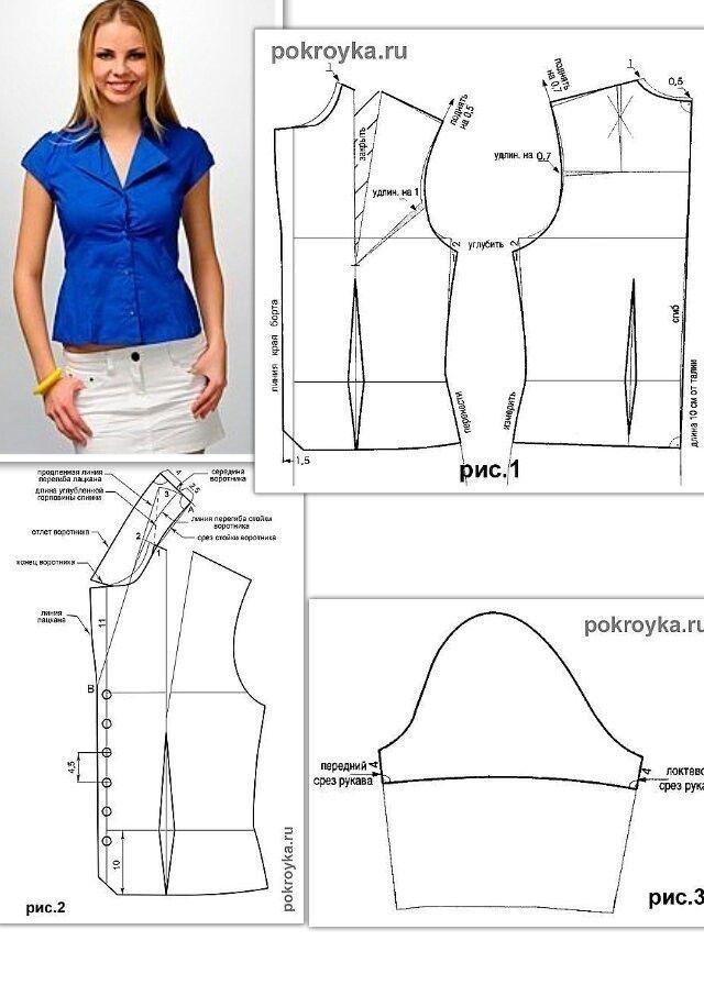 molde para costura blusa abotoada na frente | moldes y patrones ...
