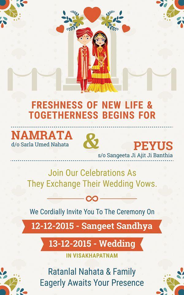 Image Result For Wedding E Invite Invite Design Pinterest