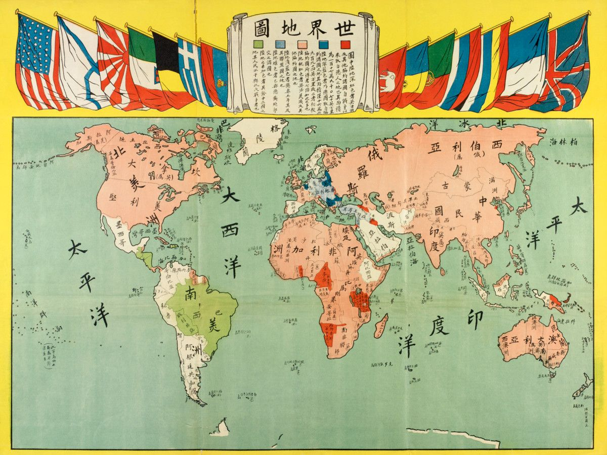 This day in wwi aug 14 1917 china declares war on germany w chinese map of the world with allied nations in red and the enemies in blue 1918 gumiabroncs Image collections