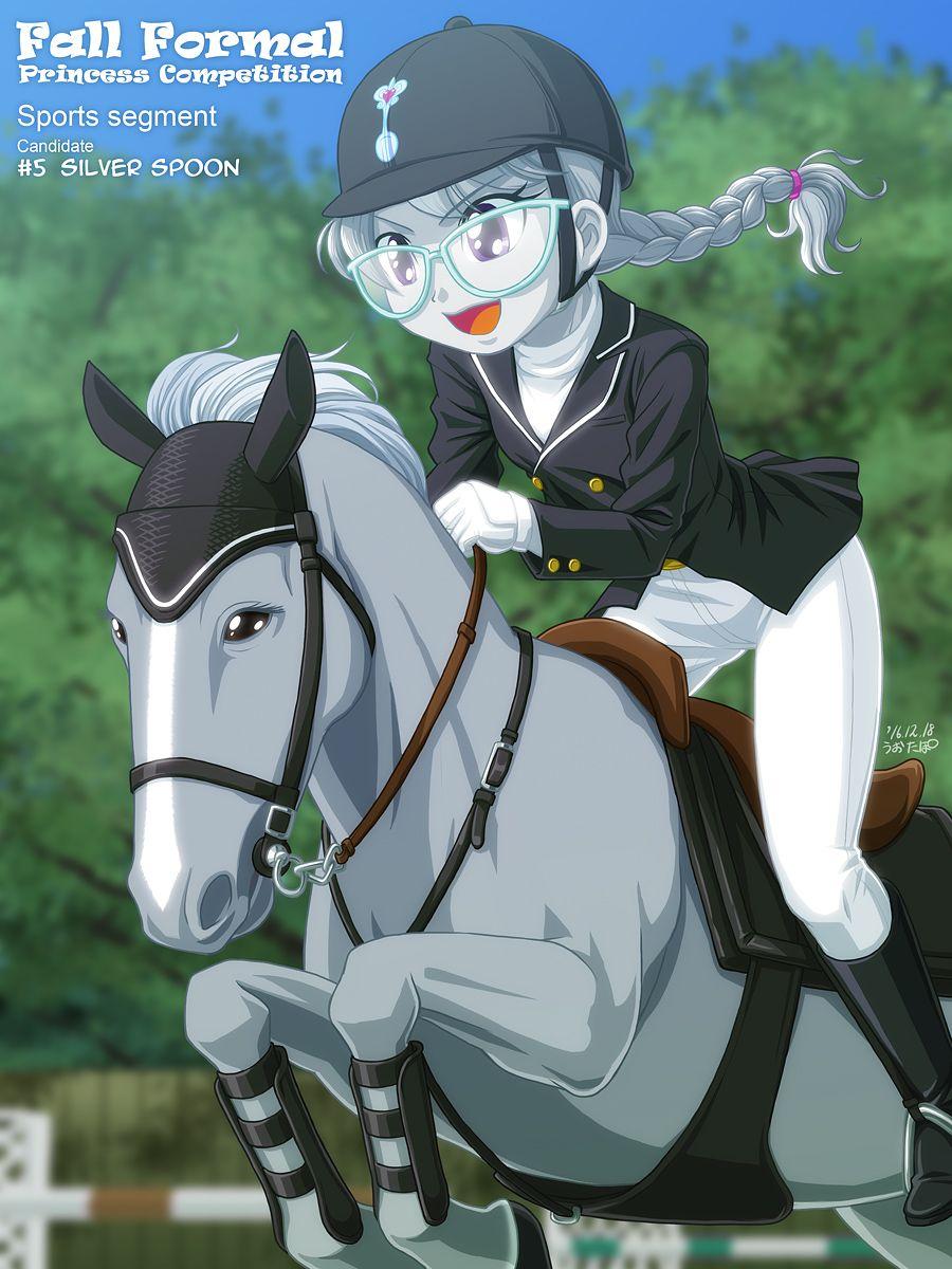 silver spoonminormy little ponyМой мален�кий пони