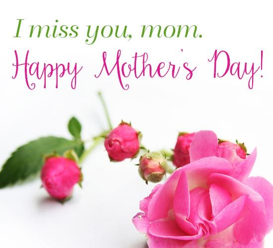 Long Distance Greeting For Mom Free Online Greeting Cards Happy Mothers Day Online Greeting Cards
