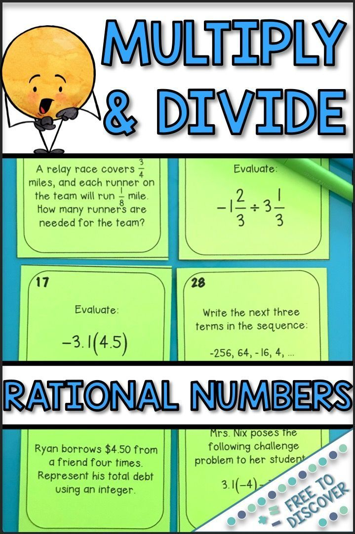 Multiplying and Dividing Rational Numbers Activity - Task Cards #mathintherealworld