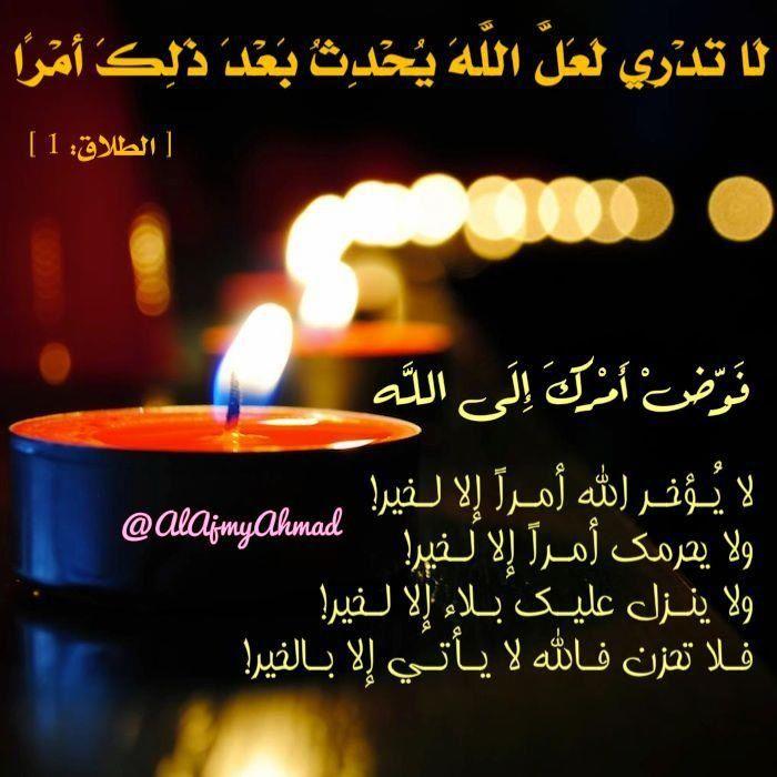 Quran دعاء Tea Lights Tea Light Candle Candlelight