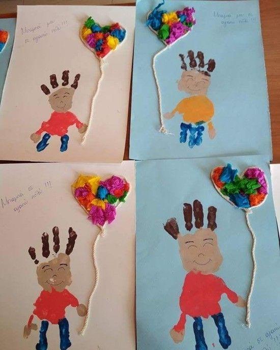 Ideias de lembrancinhas para o Dia dos Pais que as crianças podem fazer