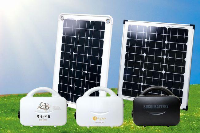Portable solar power generator by EcologyOnline