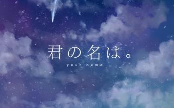 Kimi No Na Wa. HD Wallpaper | Background Image | 2700x1688