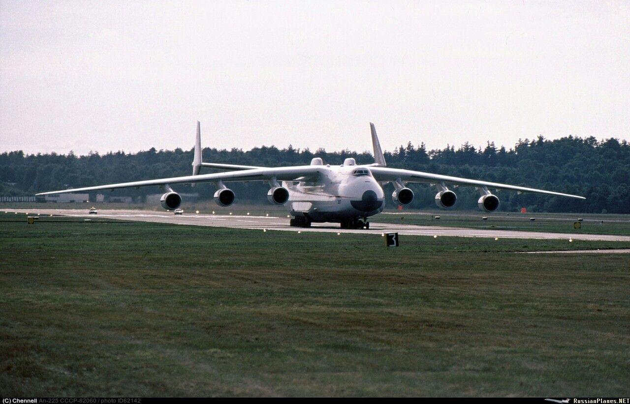 "Antonov 'An225'""Mriya"" (""Cossack""), СССР82060 s/n"
