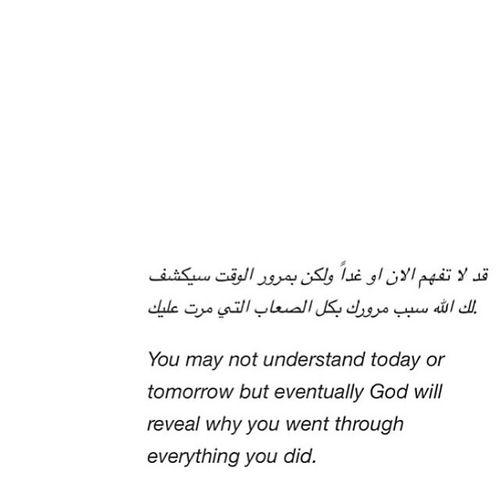 Allahuma Ameen More