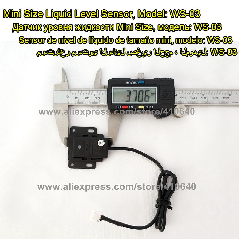 Pin On Level Sensor Level Meter