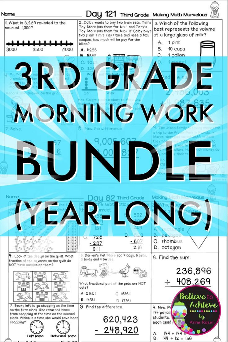 3rd Grade Morning Work/ Homework Bundle of Math (Year-long ...