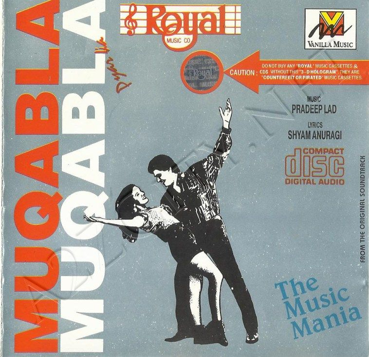 Muqabla Muqabla 1995 Mp3 Vbr 320kbps Movie Songs Bollywood Songs Album Songs