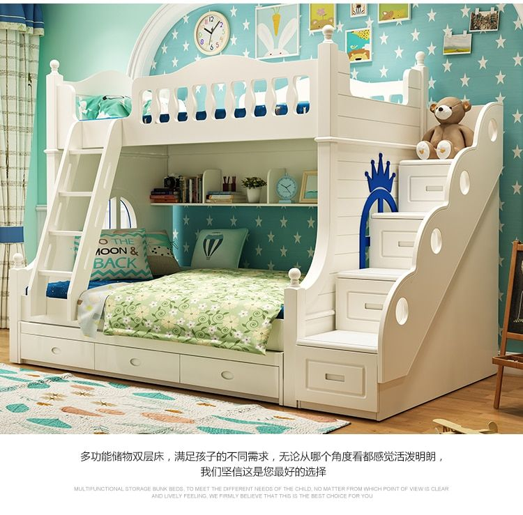 Louis Fashion Double Solid Wood Bunk Bed For Children In Children Beds From Furniture On Aliexpress Com Alibaba Group Kid Beds Wood Bunk Beds Kids Bunk Beds