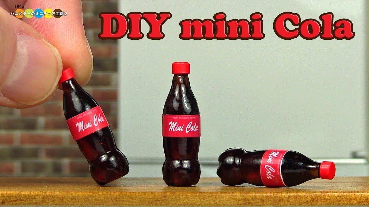 DIY Coca Cola style Miniature drink コカコーラ風ミニチュア