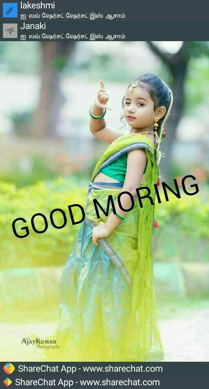 Pin By Sudha Singh On Good Morning Cute Morning Images Good Morning Wallpaper Good Morning Wishes