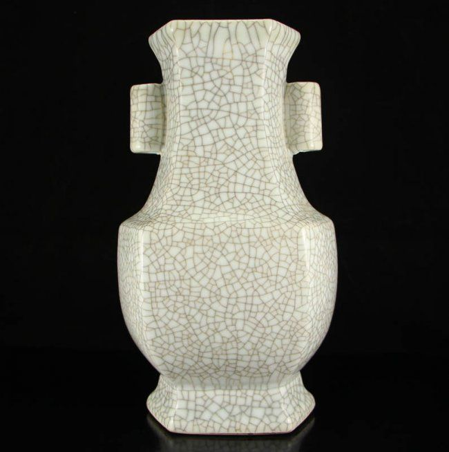 Chinese Qing Dy Ge Kiln Porcelain Vase w Qianlong Mark 中國清代 哥窯瓷器花瓶