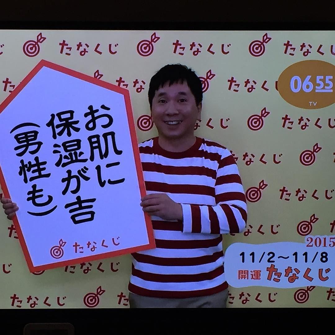 #e0655 #たなくじ by i_aiffy
