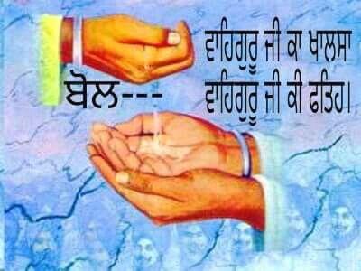 Pin By Rajkamal Kaur On Sikh Religion Shri Guru Granth
