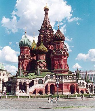 So Lucky To Have Spent A Few Weeks In Russia In High School Would Love To Go Back Some Day Visit Russia St Basils Cathedral St Basil S
