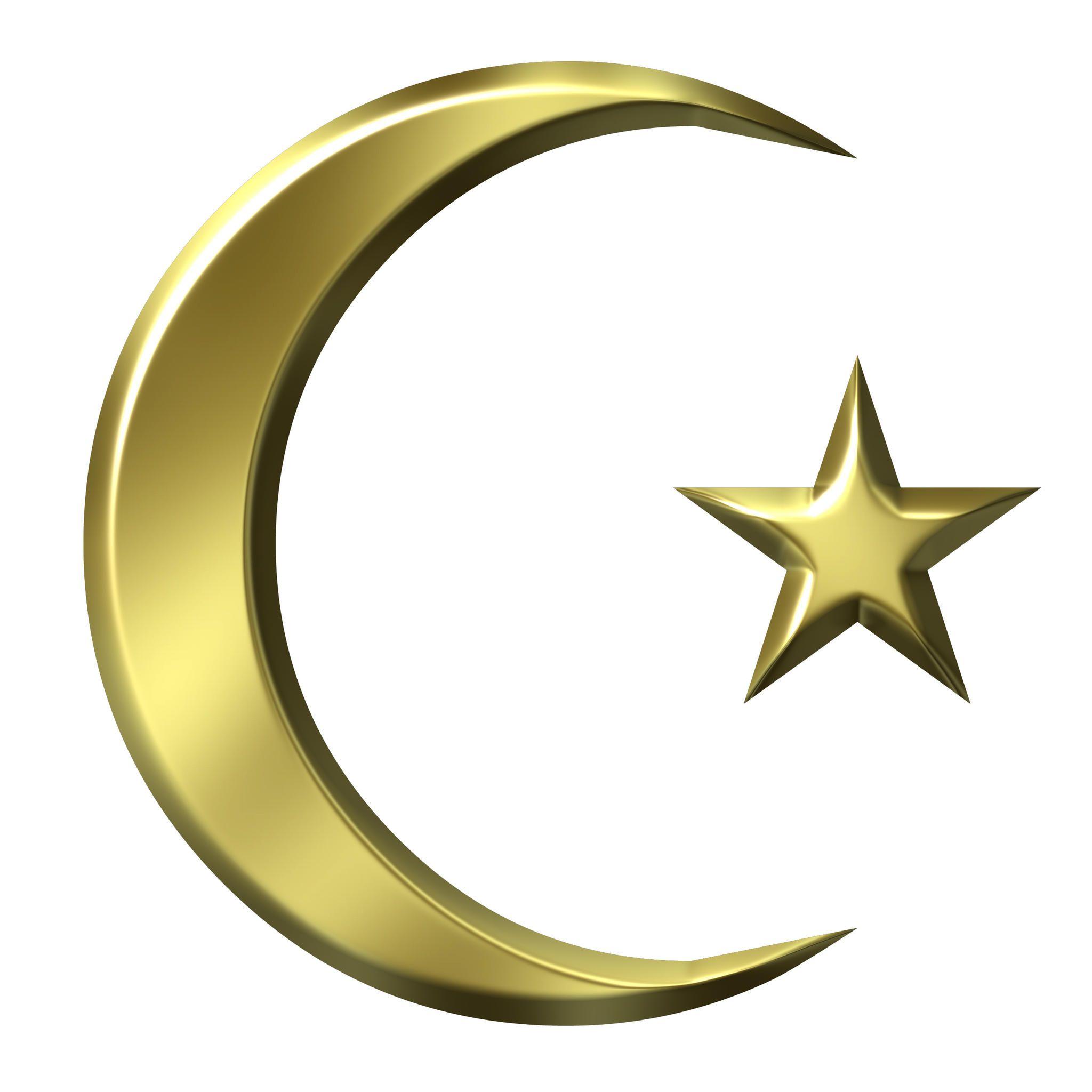 3D Golden Islamic Symbol | Islam, Islamic and Muslim