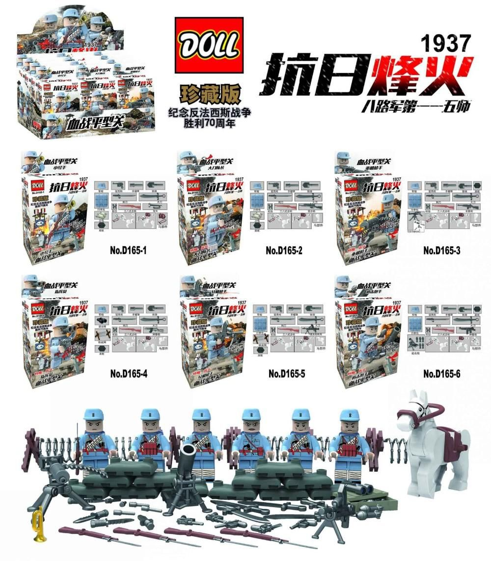 6pcs/set Legoing Military Minifigure The Anti Japanese War Police Army With  Weapons Toys For Children Building Blocks Bricks. Yesterday's price: US  $7.14 ...