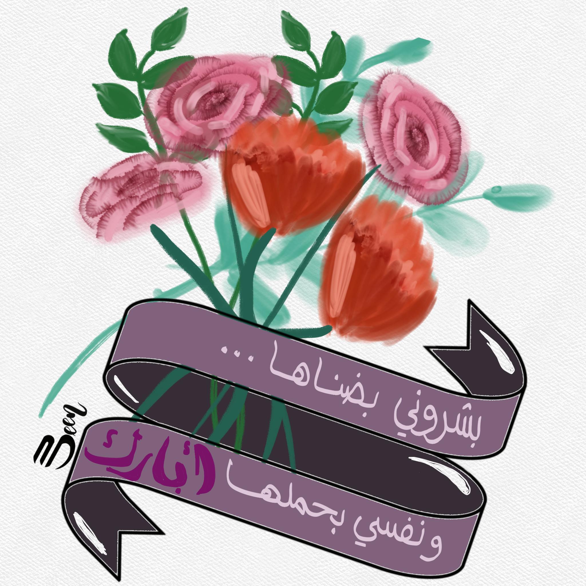 Pin By Sawsan Saeed On Digital Drawing Digital Drawing Enamel Pins Drawings
