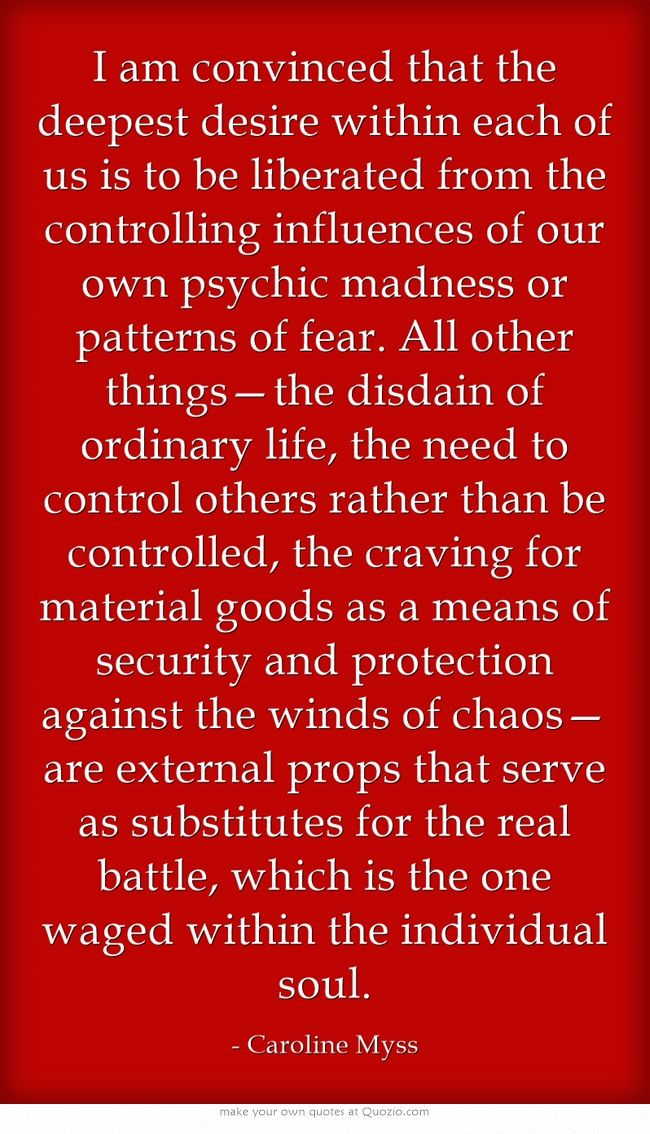 fear of living an ordinary life