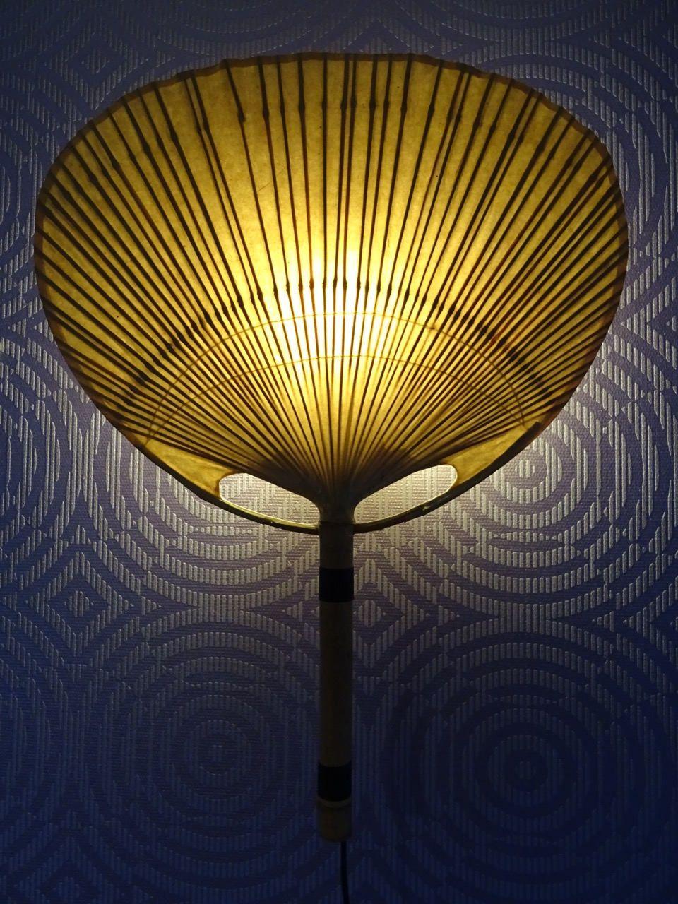 Ingo Maurer Wandlampe Uchiwa II 70er Jahre   Pendant light ...