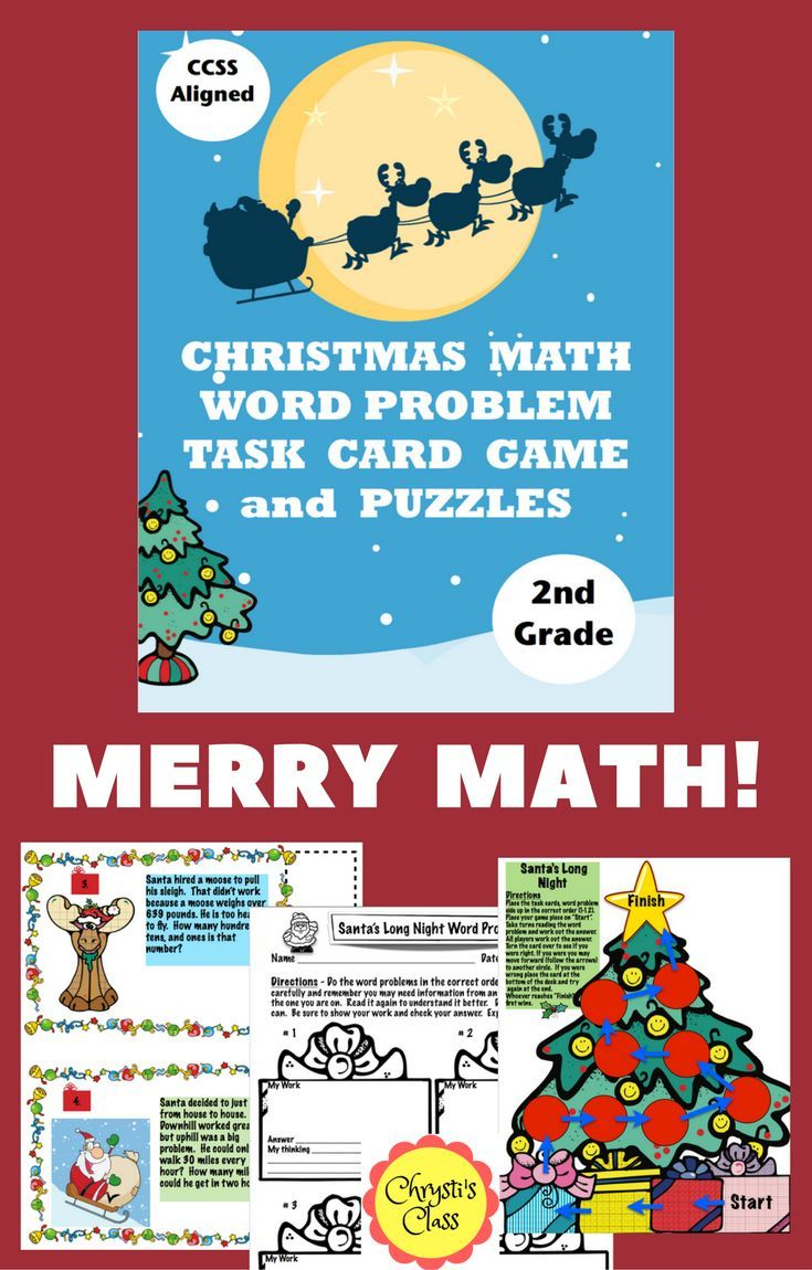 Christmas Math Word Problems for 2nd Grade: Common Core Aligned ...