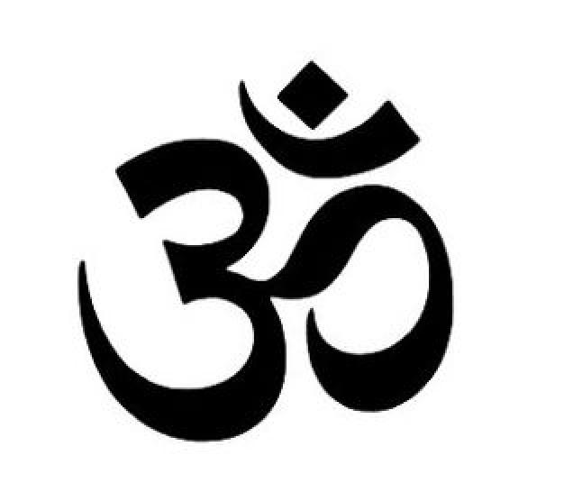 El Om Es El Mantra Más Sagrado En El Hinduísmo Es El Sonido
