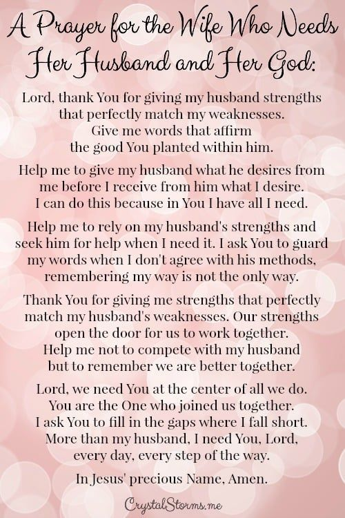 A Prayer for the Wife Who Needs Her Husband and Her God - Crystal Storms