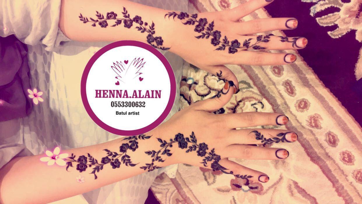 العين 0553300632 Mehndi Designs Paw Print Tattoo Print Tattoos