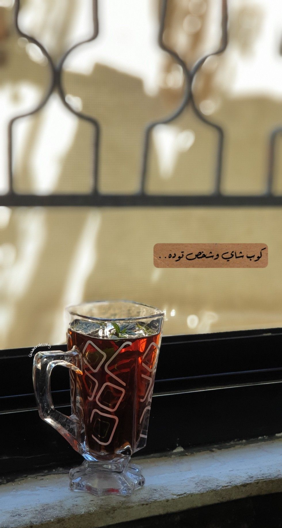 كوب شاي وشخص توده Photo And Video Instagram Photo Instagram