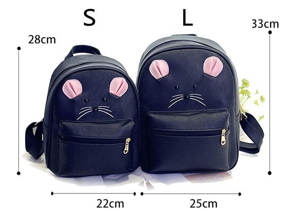 a0fa342b2c44 Cute Little Mouse Cartoon Rucksack PU Schoolbag Animal Backpack Gift Clutch