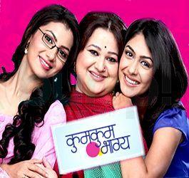 Kumkum Bhagya 26th September 2014 HD Video Watch Online