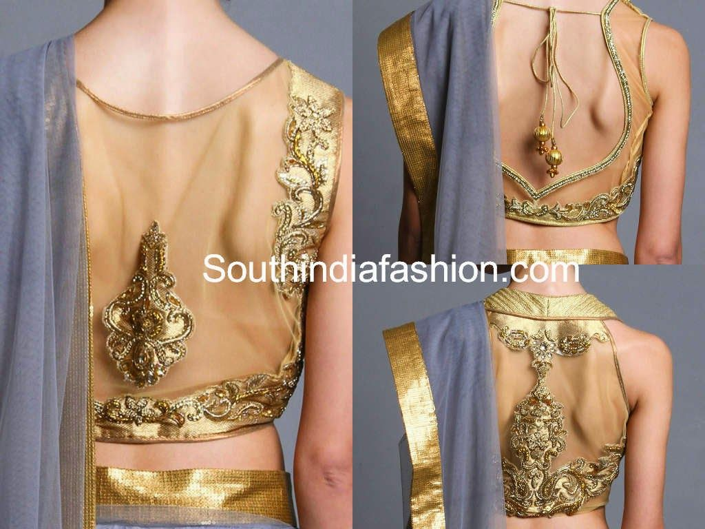 Trendy mesh back gold color blouse patterns with three different ...