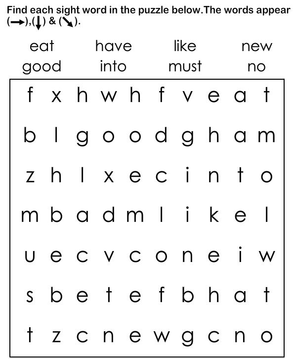Sight Word Worksheets eslefl Worksheets kindergarten – Site Word Worksheets for Kindergarten