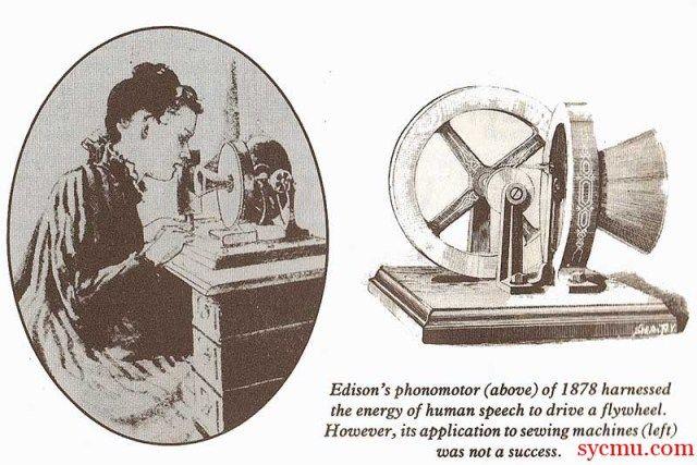 phonometer human powered sewing machine